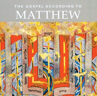 The Gospel According to Matthew—Audio Lectures
